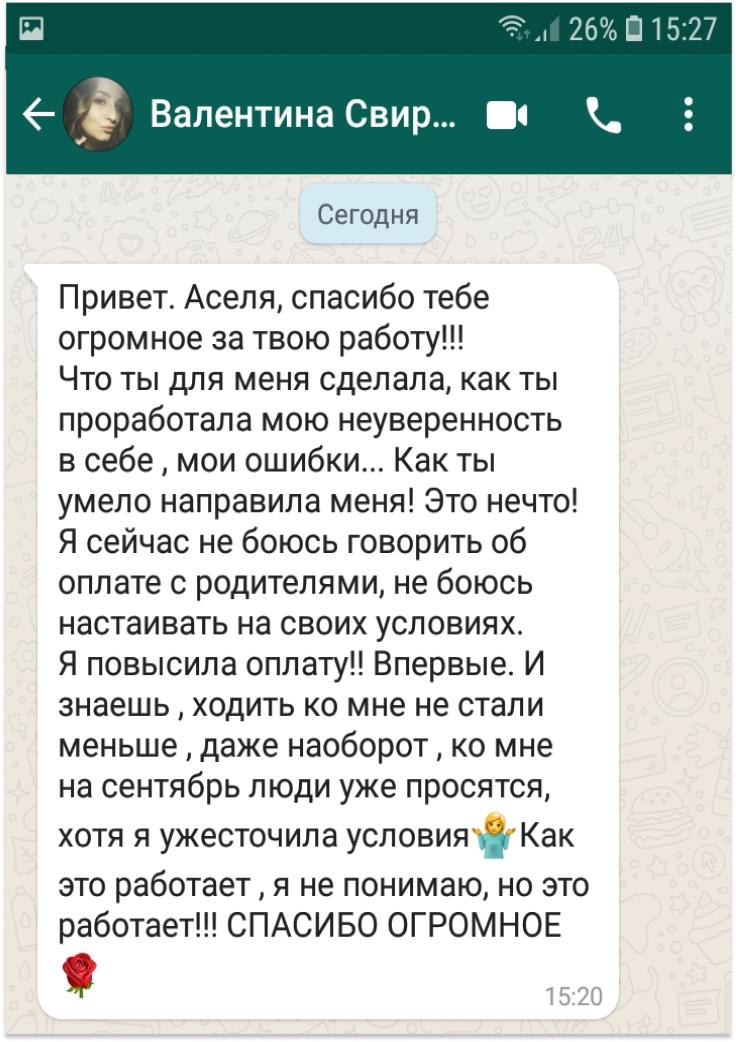 Валентина Свиридова